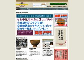 tougeizanmai.com