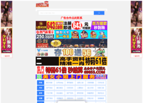 toughloveanswers.com