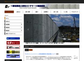 touhoku-con.org