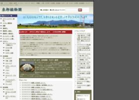 touhou-en.ocnk.net