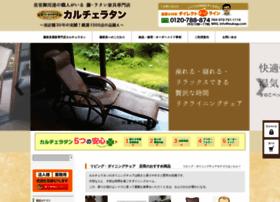 toukagu.com