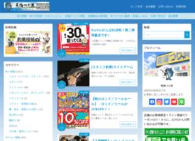 toukaiturigu.co.jp
