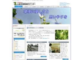 toukansoku.co.jp