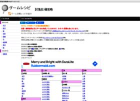 toukiden.net