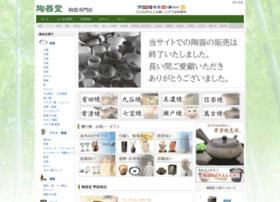 toukidou.com