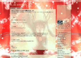 tounderlinedk.blogspot.jp