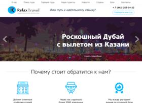 tour-kzn.ru