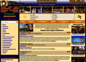 tour-spb.ru