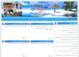 tour.aramtour.com