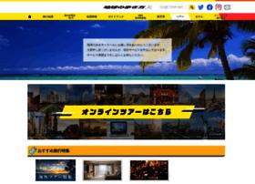 tour.arukikata.com