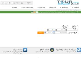 tour.com.sa