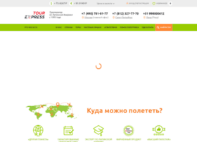 tourexpress.ru
