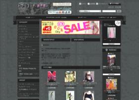 tourikomichi.com