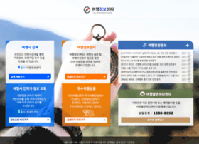 tourinfo.or.kr