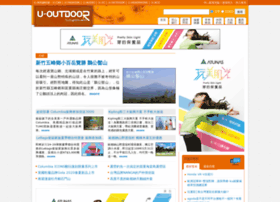 touring.u-outdoor.com