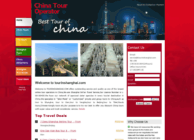 tourinshanghai.com
