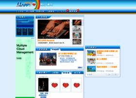 tourism.happymacao.com