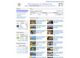 tourism.israelinfo.ru