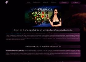 tourismobserver.com