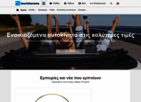 touristorama.com
