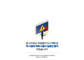 tourkorea.co.kr