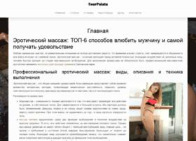 tourpalata.org.ua