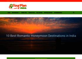 tourplan2india.com