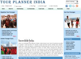 tourplannerindia.com