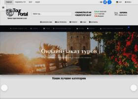 tourportal.net
