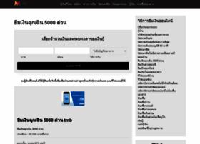 toursabuy.com