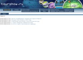 tourshow.ru