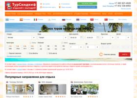 tourskidki.ru