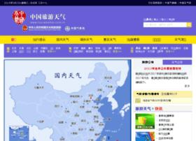 tourweather.com.cn