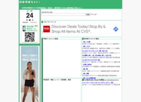 tousan-info.jp