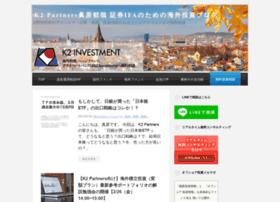 toushin-shisan.net