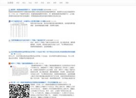 toutiaobao.com