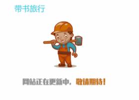 touxiang.qqx.com