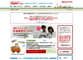 touyu-takuhai.net