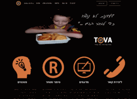 tovaip.com