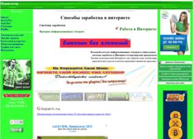 tovar.web-navigator.su