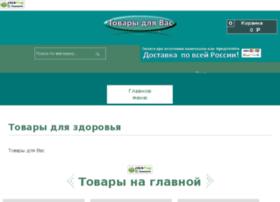 tovaridlyavass.ru
