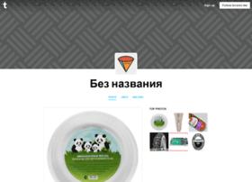 tovarov-lee.tumblr.com