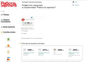tovary.ru