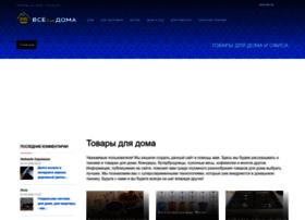 tovaryidom.ru
