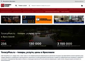 tovaryplus.ru