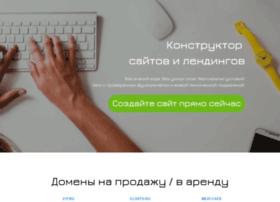 toviko.ru