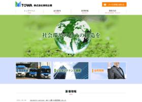 towa-kigyo.co.jp