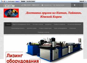 towarkitai.com