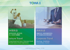 towatours.com