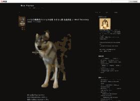 towatowato2.blog.fc2.com